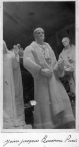 J J Rousseau au Panthéon 1945 sculpté pour Bizette Lindet